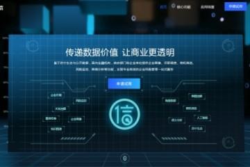苏宁金融科技携手中石化 构建多元开放数字经济生态圈