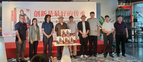 杨光过去30年有三大变局