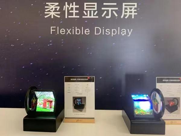 华映科技董事长林俊面板驱动芯片短缺三年内常态化