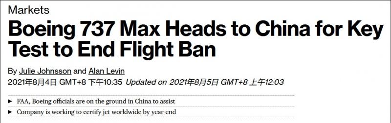 彭博社波音737MAX飞往中国接受试飞检测