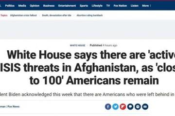 白宫新闻秘书有近100名美国人滞留阿富汗IS-K对阿威胁依然活跃